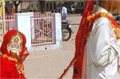 uncle marriage of minor rukwai