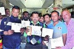 haryana ambala pnb consumers hungama