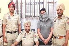 smuggler arrested by the police