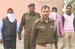 deputy range officer arrested