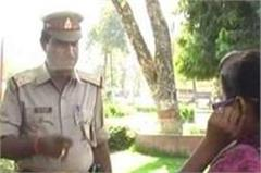 anti romeo dal dargah caught the girl in the park the ears