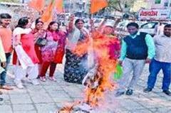 bjp mahila morcha burnt effigies of congress leader geeta bhukkal