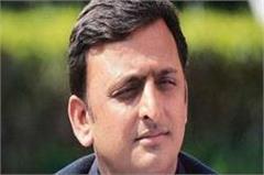 akhilesh has never understood the misery of the farmers bjp