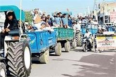 haryana panipat dharna march on delhi