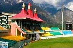 cricket fans for good news in the mandi will get match ticket