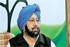 aap accuses captain sarkar