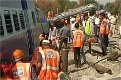 maha kaushal express crashed in mahoba  several trains canceled