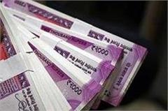 power board given to 2 890 crore debt