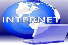 in 3 districts of haryana so far the internet is off