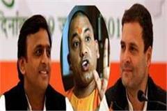 akhilesh shocks after rahul administration not allowed to visit saharanpur