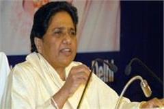 mayawati hit out on modi government