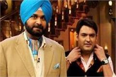 congress goverment and tv show comedy with kapil sharma