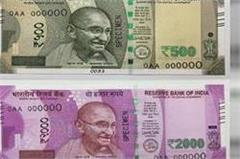 holi playing do not keep 500 and 2000 notes in pocket