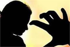 haryana faridabad obscene gestures police