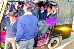 45 school vehicles cut challan seized 11