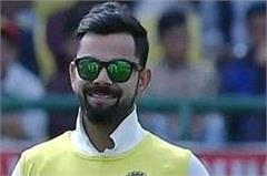 historical from the match virat outside such increasing colleagues of courage