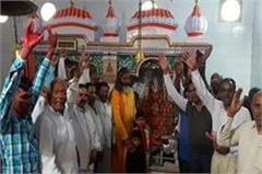 hanuman dhani johdi temple in bhiwani