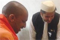 yogi reached hospital to meet nd tiwari