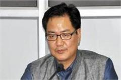 freedom of speech did not mean to give his country a rebuke rijiju