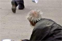 the beggar will now ask for a guru in the city