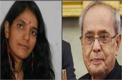 haryana rewari sunita chaukn nari shakti award