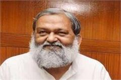 anil vij will be honored with toisa award on march 20