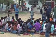 laborer children a unique school