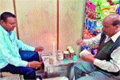haryana guhla chica administration raided