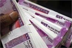 in the banks deposit money on central government knocked down different charges
