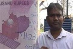 if the fault is likely to increase on the 2000 note your concern