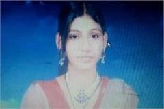 husband killed his wife due to exposed his affair