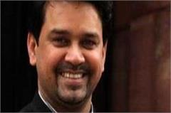 anurag again bcci president by becoming new heights will touch cricket world