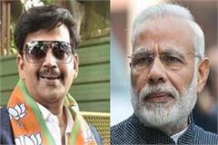 prime minister modi s biopic to be made in bhojpuri ravi kishan