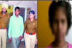 haryana panipat accused arrested police
