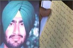 mandeep  s family threatened to kill him