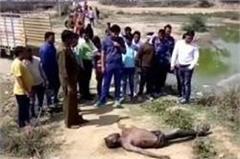faridabad  police  identity  deceased