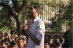 omar khalid said among the students gave speeches