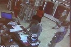 the gunmen looted millions in the showroom on gunpoint