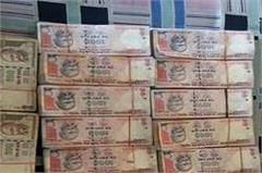 were recovered from the car during the blockade of 1 4 million old currency