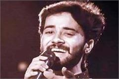 another himachali   gabaru   emerged in the field of singing