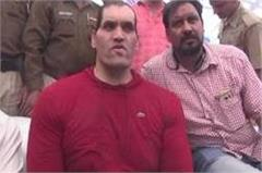 if the haryana government help  then sports academy will open  the great khali