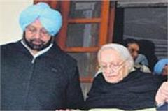 capt amarinder singh mother worships hospital in patiala