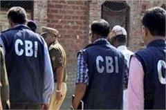 cbi interrogation from accused employees of bribery