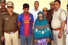 wife killed his husband for her lover