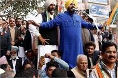 sidhu manpreet joining the race for the post of minister