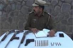 faridabad  police  weapons  busted  cartridges