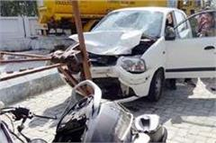 car scooty tremendous bump  received minor painful death
