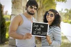 sakshi malik marriage date