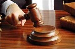 uncle does this dirty work with niece  court sentenced to life imprisonment