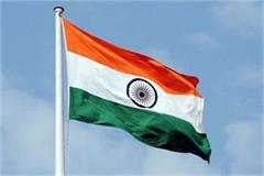 the flag hoisting program scheduled of ministers know who will hoist where